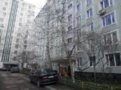 Квартиры,  Москва Строгино, цена 7 400 000 рублей, Фото
