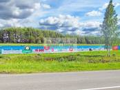 Земля и участки,  Тульскаяобласть Заокский, цена 350 000 рублей, Фото