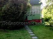 Дачи и огороды,  Московская область Кубинка, цена 2 250 000 рублей, Фото