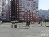 Квартиры,  Новосибирская область Новосибирск, цена 1 725 000 рублей, Фото