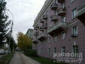 Квартиры,  Новосибирская область Новосибирск, цена 3 149 000 рублей, Фото