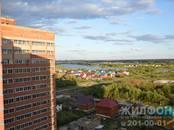 Квартиры,  Новосибирская область Новосибирск, цена 2 845 000 рублей, Фото