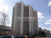 Квартиры,  Москва Пражская, цена 11 900 000 рублей, Фото