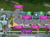 Квартиры,  Москва Юго-Западная, цена 8 820 000 рублей, Фото