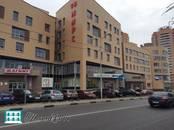 Офисы,  Московская область Балашиха, цена 270 000 рублей/мес., Фото
