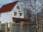 Дома, хозяйства,  Ярославская область Другое, цена 3 450 000 рублей, Фото