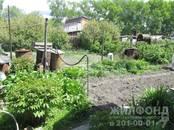 Дома, хозяйства,  Новосибирская область Новосибирск, цена 2 494 000 рублей, Фото