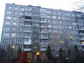 Квартиры,  Московская область Ногинск, цена 3 230 000 рублей, Фото