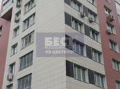 Квартиры,  Москва Новые черемушки, цена 16 700 000 рублей, Фото