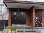 Квартиры,  Москва Строгино, цена 8 500 000 рублей, Фото