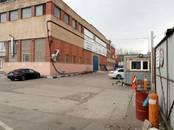 Производственные помещения,  Москва Октябрьское поле, цена 700 000 рублей/мес., Фото
