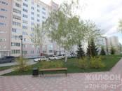 Квартиры,  Новосибирская область Новосибирск, цена 3 695 000 рублей, Фото