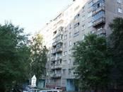 Квартиры,  Новосибирская область Новосибирск, цена 3 300 000 рублей, Фото