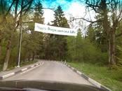 Дома, хозяйства,  Московская область Солнечногорский район, цена 9 700 000 рублей, Фото