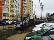 Другое,  Краснодарский край Краснодар, цена 5 800 000 рублей, Фото