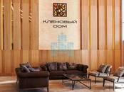 Офисы,  Москва Парк культуры, цена 1 713 530 рублей/мес., Фото