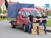 Перевозка грузов и людей Перевозка мебели, цена 450 р., Фото