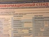 Квартиры,  Москва Белорусская, цена 18 900 000 рублей, Фото