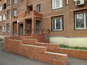 Квартиры,  Московская область Красногорск, цена 8 190 000 рублей, Фото