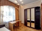 Дома, хозяйства,  Краснодарский край Краснодар, цена 14 500 000 рублей, Фото
