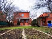 Дома, хозяйства,  Краснодарский край Краснодар, цена 9 990 000 рублей, Фото