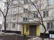 Квартиры,  Москва Домодедовская, цена 5 650 000 рублей, Фото
