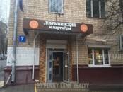 Здания и комплексы,  Москва Университет, цена 30 000 000 рублей, Фото