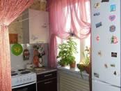 Квартиры,  Новосибирская область Бердск, цена 2 250 000 рублей, Фото