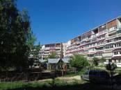Квартиры,  Нижегородская область Нижний Новгород, цена 4 100 000 рублей, Фото