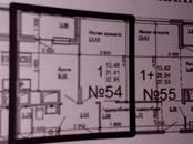 Квартиры,  Рязанская область Рязань, цена 1 080 000 рублей, Фото