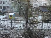 Квартиры,  Московская область Красногорск, цена 3 450 000 рублей, Фото