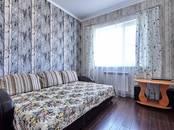Дома, хозяйства,  Краснодарский край Краснодар, цена 6 499 000 рублей, Фото
