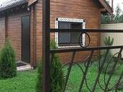 Дома, хозяйства,  Краснодарский край Краснодар, цена 3 050 000 рублей, Фото