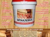 Стройматериалы Другое, цена 175 рублей, Фото