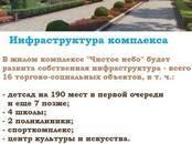 Квартиры,  Санкт-Петербург Комендантский проспект, цена 2 480 000 рублей, Фото
