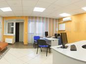 Офисы,  Московская область Дубна, цена 2 550 000 рублей, Фото
