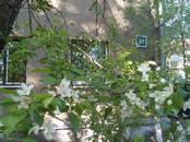 Квартиры,  Иркутская область Иркутск, цена 2 390 000 рублей, Фото