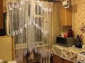 Квартиры,  Московская область Жуковский, цена 2 300 000 рублей, Фото