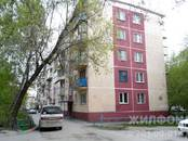 Квартиры,  Новосибирская область Новосибирск, цена 2 000 000 рублей, Фото