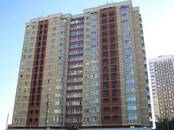 Квартиры,  Москва Сходненская, цена 21 950 000 рублей, Фото