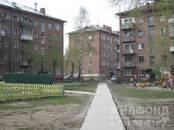 Квартиры,  Новосибирская область Новосибирск, цена 2 261 000 рублей, Фото