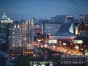 Квартиры,  Новосибирская область Новосибирск, цена 15 750 000 рублей, Фото