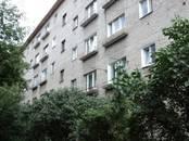 Квартиры,  Московская область Раменское, цена 1 900 000 рублей, Фото