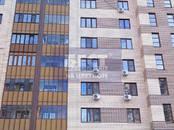 Квартиры,  Московская область Одинцово, цена 6 000 000 рублей, Фото