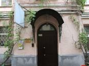 Офисы,  Москва Цветной бульвар, цена 140 000 рублей/мес., Фото