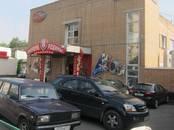 Офисы,  Москва Полежаевская, цена 50 000 рублей/мес., Фото