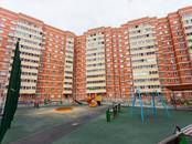 Квартиры,  Москва Бунинская аллея, цена 6 617 318 рублей, Фото