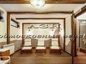 Дома, хозяйства,  Московская область Киевское ш., цена 15 700 000 рублей, Фото