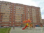 Квартиры,  Новосибирская область Новосибирск, цена 3 182 000 рублей, Фото