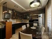 Квартиры,  Новосибирская область Новосибирск, цена 15 000 000 рублей, Фото
